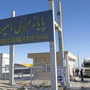 Iran, Afghanistan trade returns to normal condition